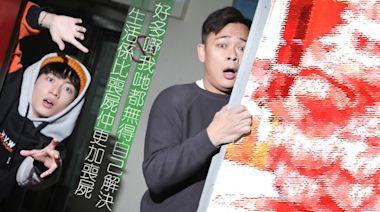 梁祖堯預見「香港災難」 有思想冇真我:比喪屍更喪屍   蘋果日報