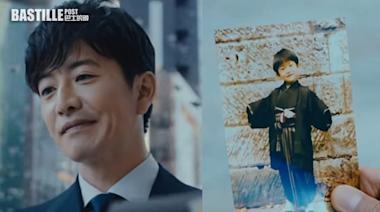 木村拓哉廣告晒童年照 有望出演新劇《古畑任三郎》 | 娛圈事
