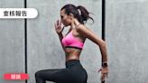 【錯誤】網傳「長壽不在於運動,而在於靜養...人的一輩子心跳次數有限...心率和壽命成反比,運動導致心率加快,新陳代謝加快,細胞分裂和老化必然也會加快...」?