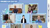 「良心領航 終止國家暴力」各界發聲 響應聯合國日