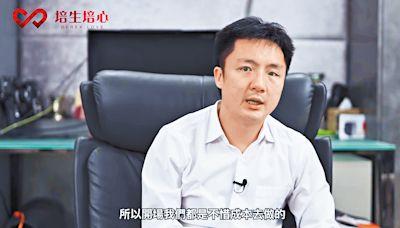 鍾培生曾邀鄭伊健造勢遭拒