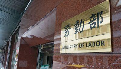 部分工時及全時勞工萬元補貼月底截止 勞動部:符合資格盡快申請