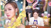 馮盈盈27歲生日「前度」鄭衍峰未有表示 IG感性發文:大個女啦!