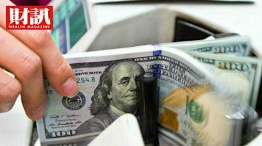 美經濟要暴衝了 聯準會暗示下一波動作 - 財訊雙週刊