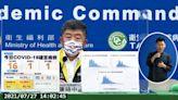 7/27本土新冠增16例、1例死亡   台灣好新聞 TaiwanHot.net
