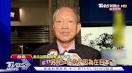 前考試院長與世長辭 許水德享耆壽91歲