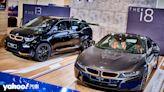 電能第一世代宣告落幕!2020 BMW i3s、i8最終特仕版正式抵台!
