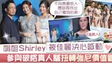 【造美人】強尼從參賽者言行中有所啟發 娟姐Shirley被佳麗鬥志激動 - 香港經濟日報 - TOPick - 娛樂