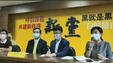 「綠營支持者7成贊成直播國產疫苗審查」 新黨:民進黨為不到1%的人耗費80億元-風傳媒