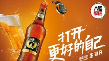 財華聚焦|品鑒啤酒股:珠江啤酒能否突破區域瓶頸?