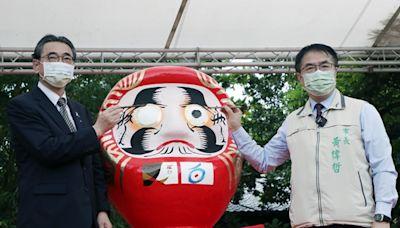 「2021總爺和風文化祭」跨越疫情困境 黃偉哲與日本城市攜手合作推主題特展 | 蕃新聞