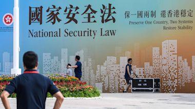 涉國安法騙案不斷 最大宗損失達220萬港元(圖) - - 時事追蹤