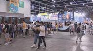 香港動漫電玩節開幕 有參展商認為人流較預期好