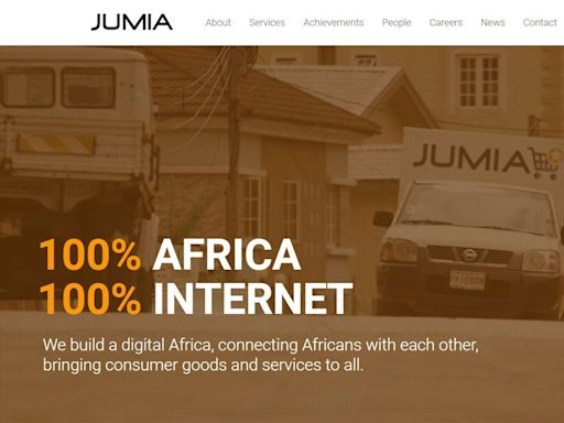 電商股Jumia值得買入嗎?