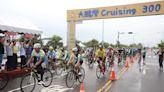 大鵬灣自行車騎乘賽 11/6、11/7濱灣碼頭舉行 | 蘋果新聞網 | 蘋果日報