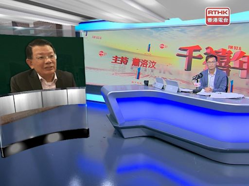 土力處前處長陳健碩:多年前渠務工程減少洪水湧入市區 - RTHK
