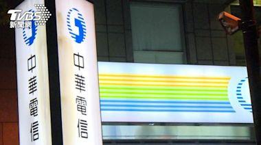 中華電信光世代凌晨大斷線 「範圍遍全台」網友狂哀號