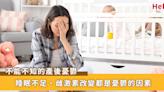 日本女星竹內結子產後憂鬱! 國健署:3-8成婦女都有「產後情緒低落」