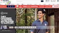 美國「最醜」電商平台,即將收割中國男人的錢包