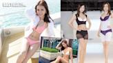 李芷菱林寶玉齊做內衣模特兒 展示健康性感身形 | 娛圈事