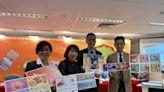 李小龍出生80周年 香港郵政2020年將設特別郵票 明起接受預訂