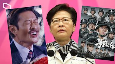 林鄭月娥:不應惡毒咒罵性小眾 無睇《大叔的愛》 鼓勵市民睇《號手就位》 | 立場報道 | 立場新聞