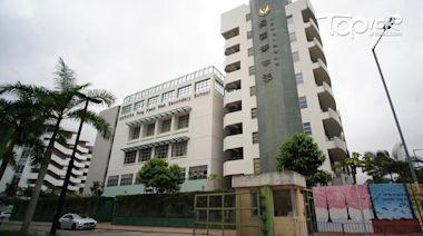 【強制檢測】6間學校爆發上呼吸道感染 伊利沙伯中學舊生會湯國華中學需再強制檢測 - 香港經濟日報 - TOPick - 新聞 - 社會