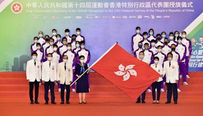 全運會 政府向運動員頒發獎狀 劉明光冀市民下屆續支持