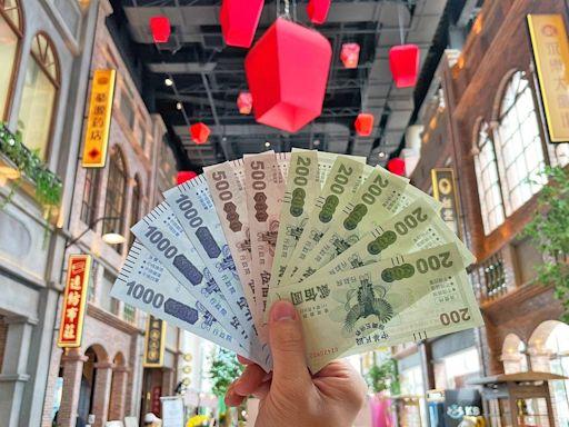 振興五倍券百貨公司優惠懶人包:遠東百貨、新光三越、誠品、微風集團、統一時代、台北101 - Cool3c