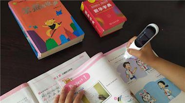 讓孩子愛上學習,從有道詞典筆K3開始