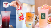 喝手搖飲慶祝台灣奪金牌!「買一送一、第二杯10元」飲品優惠懶人包 - 玩咖Playing - 自由電子報