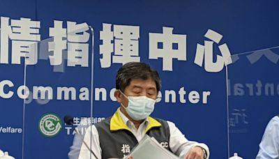 60萬莫德納鐵粉還在等第一劑 陳時中:有疫苗就先打