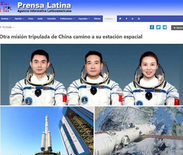 外媒:中國太空計劃再次邁出重要一步-國際在線