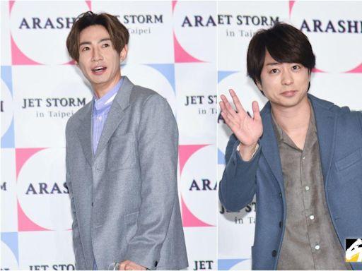 「嵐」櫻井翔、相葉雅紀宣布結婚!
