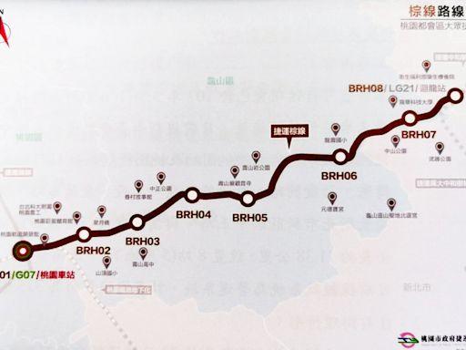 桃園棕線捷運改中運量 市議員批鄭文燦選舉空頭支票