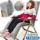 158X55保暖加厚折疊躺椅墊(折合折疊椅套/沙發墊布套棉墊/座墊坐墊保暖椅墊/休閒床墊抓絨墊午睡墊)