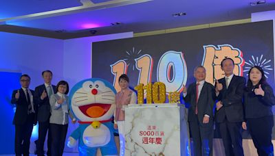SOGO周慶雙11開跑 業績挑戰110億元史上新高
