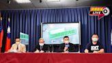 【直播】質疑蔡政府「把高端疫苗當大禮」 國民黨10:00記者會--上報