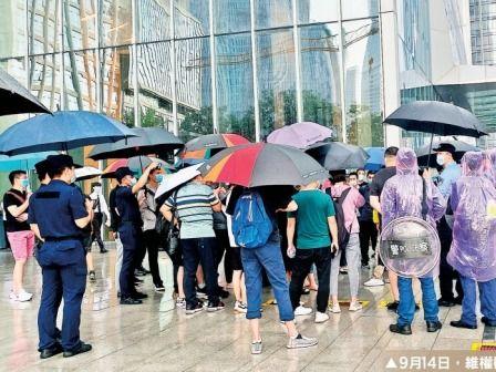恆大地產恐成金融炸彈 中國房地產業山雨欲來(圖) - 邢亞男 - 財經新聞