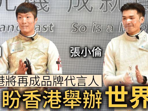 【劍擊】活動頻密無礙張家朗專注訓練 張小倫盼港辦世界盃