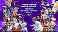 【東京奧運】感謝香港隊 讓世界看見不一樣的香港