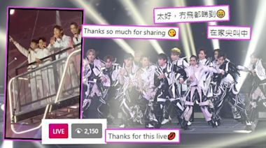 MIRROR演唱會丨fans邊睇騷邊開Live 吸引超過2,100人觀看 | 蘋果日報