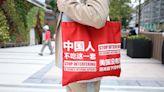 新疆棉風波|國產取代外國品牌? 《蘋果》記者街頭實測 市民:聽都未聽過 | 蘋果日報