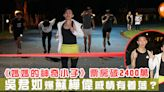 《媽媽的神奇小子》票房破2400萬 吳君如爆蘇樺偉感情有着落?