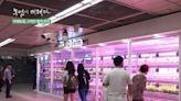 【食力】捷運站閒置空間除了養蚊子還能幹嘛?韓國建「地下農場」,效率是傳統農業40倍!