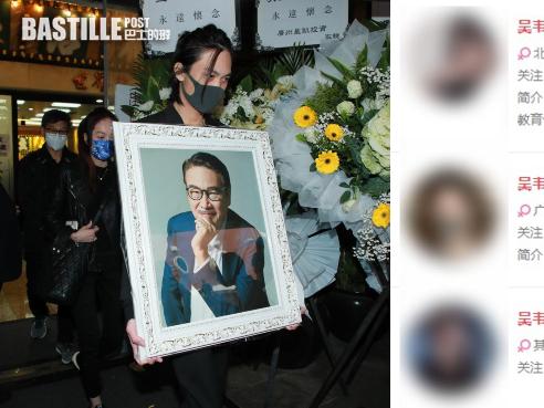 吳孟達19歲細仔吳韋侖內地爆紅 網民自稱老婆、女友   娛圈事