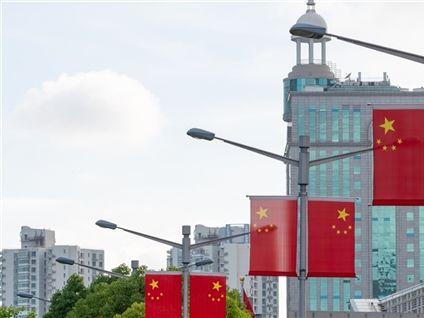 蘇州開啟「五五購物節」數字人民幣紅包活動 總計發放千萬人幣