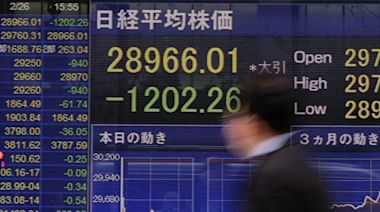 美公債殖利率飆高 亞股暴跌