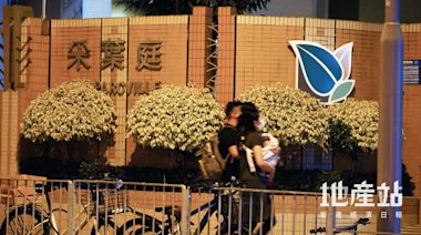 采葉庭2房連天台賣666萬 分層單位價買到天台特色戶 - 香港經濟日報 - 地產站 - 二手住宅 - 私樓成交