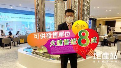 星凱.堤岸2周沽690伙 套現近70億 - 香港經濟日報 - 地產站 - 新盤消息 - 新盤新聞